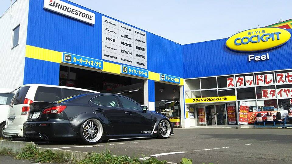 Kazuomi's Lexus IS-F