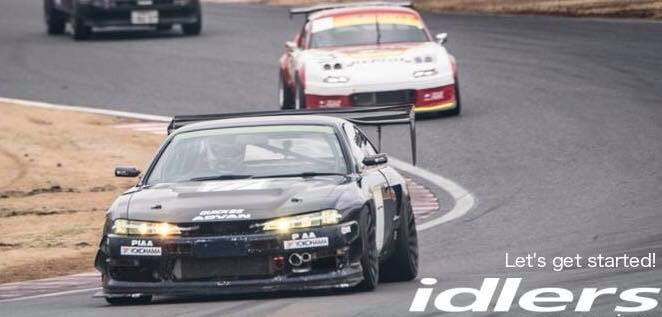 "Kensei's Nissan Silvia ""TrackWeapon"""